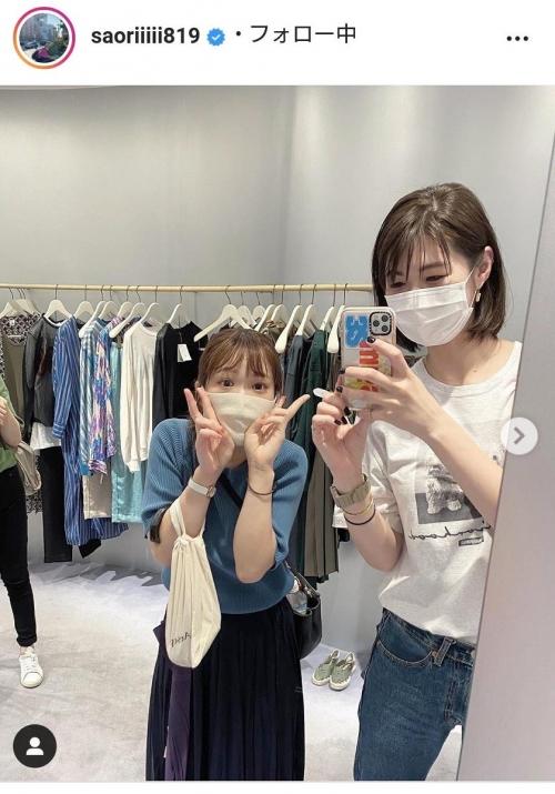 木村沙織さん 、姉妹ショット公開し「そろって可愛い」「川栄李奈ちゃんに似てる」の声