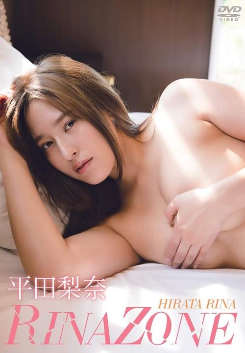 「悩殺ヒップ」元AKB48平田梨奈(22)、FカップB87・W62・H95超絶ダイナマイトボディにノックアウト!