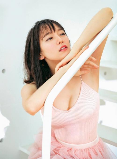 【画像】吉岡里帆の2020秋の新作お乳