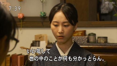 元SKE48松井玲奈の存在感が話題!「綺麗」「演技上手い」絶賛の声殺到