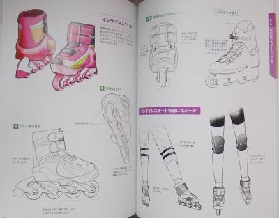 魅力的な靴・足元を描く (13)