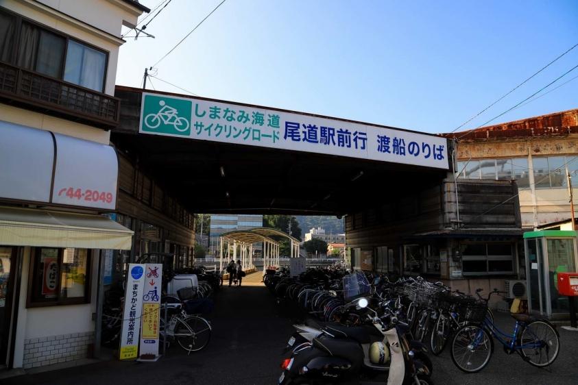 瀬戸内海旅day1-29
