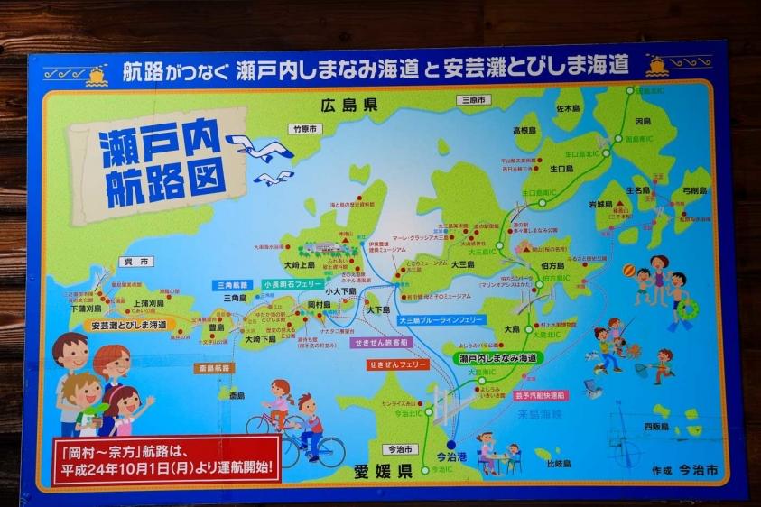 瀬戸内海day2-38