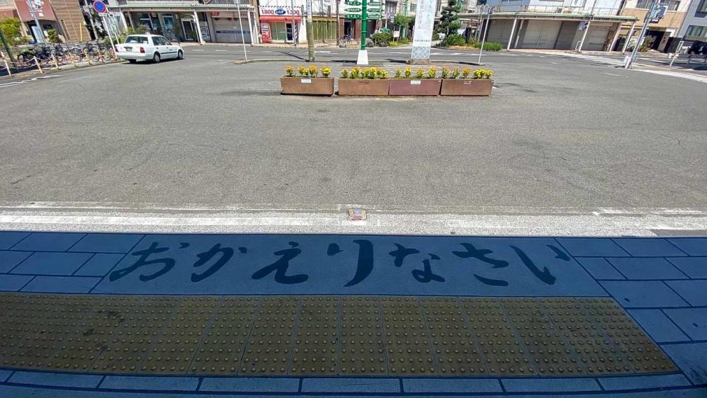 瀬戸内海day2-47