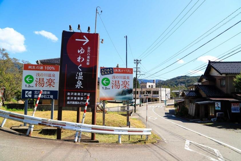 goto白川郷-8