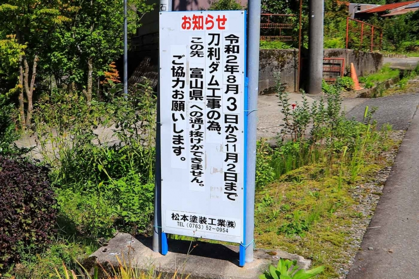 goto白川郷-25