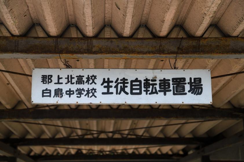 goto白川郷2日1-1
