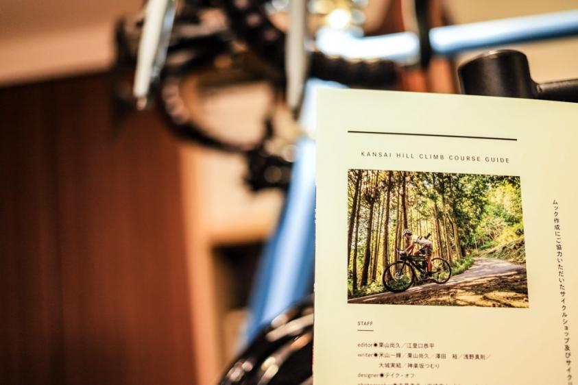 関西hill climb-10