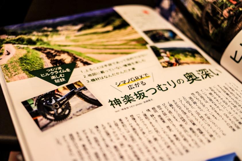 関西hill climb-8