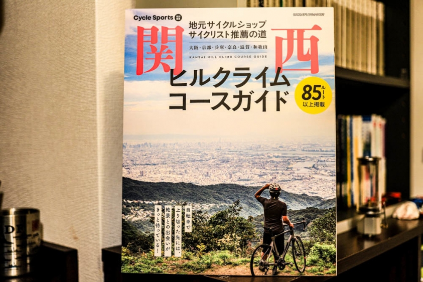 関西hill climb-6