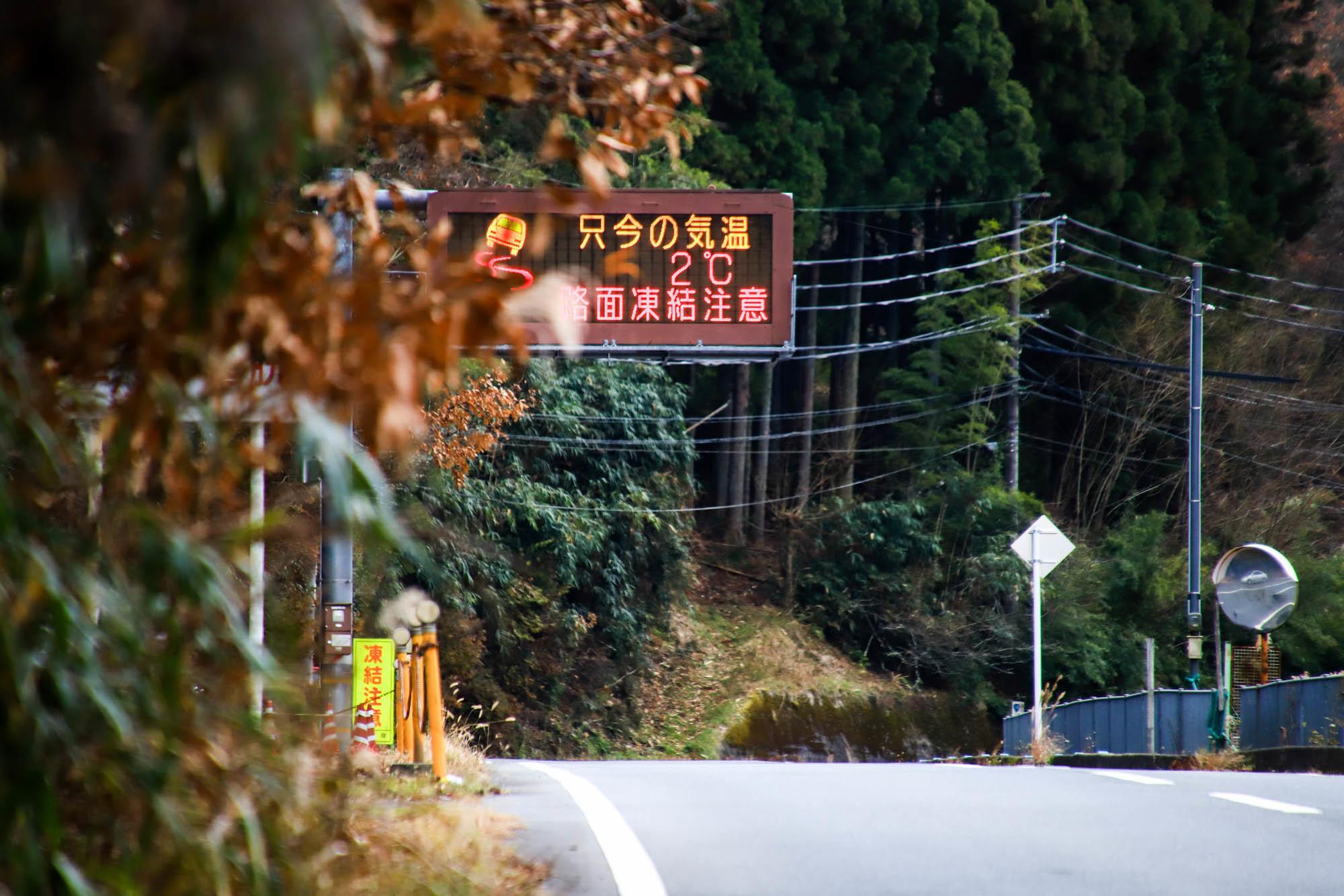 大阪〜豊橋-5