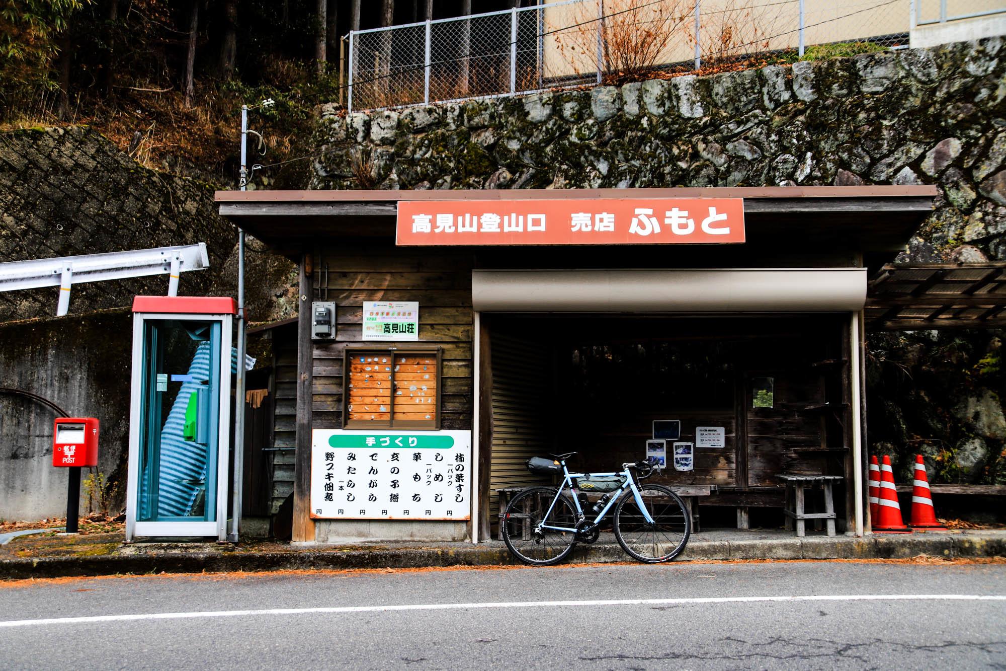 大阪〜豊橋-7