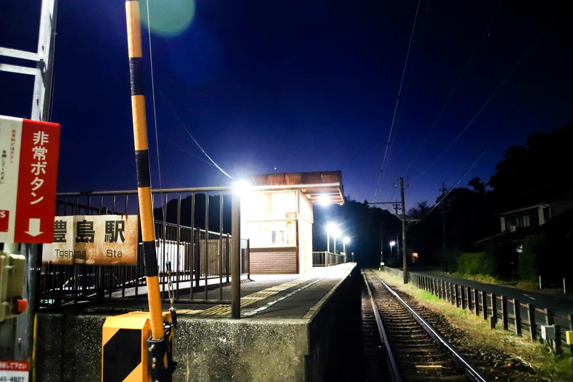 大阪〜豊橋-41
