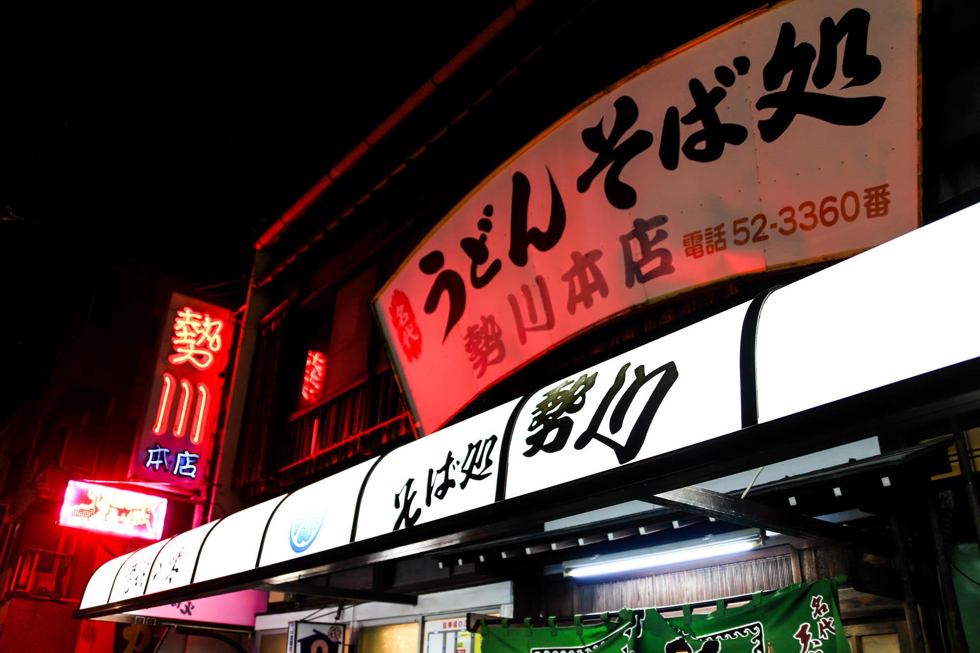 大阪〜豊橋-44