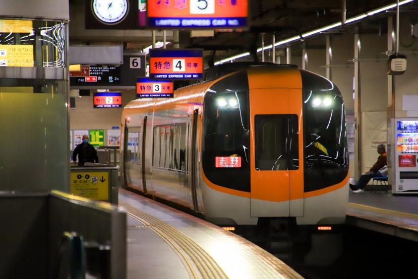 oodaigahara-4.jpg