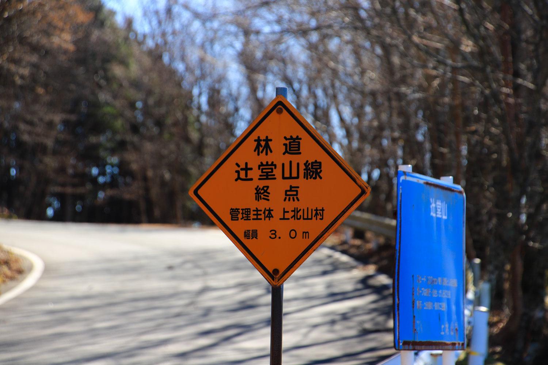 奈良〜三重〜和歌山】ちょっと自転車で大台ヶ原ヒルクライムして ...