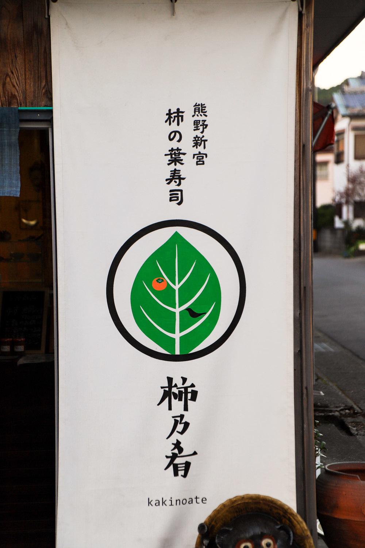 oodaigaharahalf-42.jpg