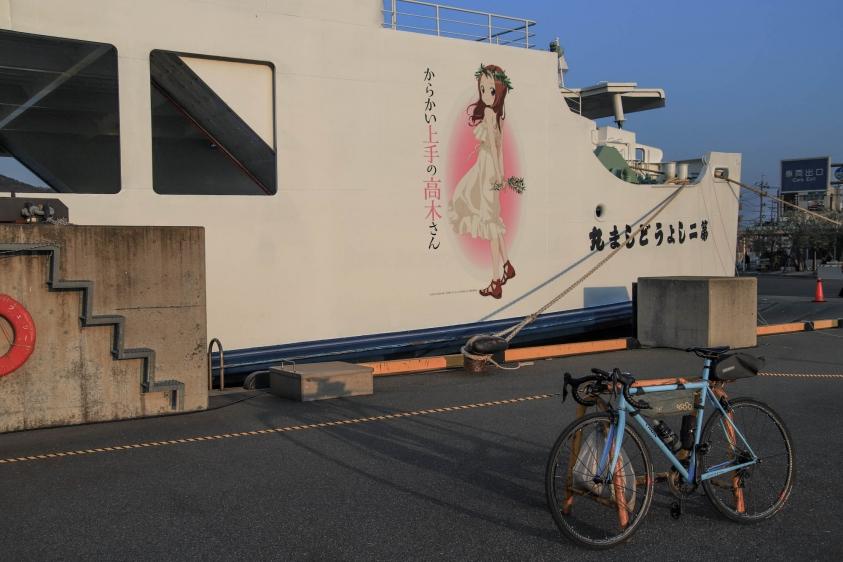 takagisan_ferry-14.jpg