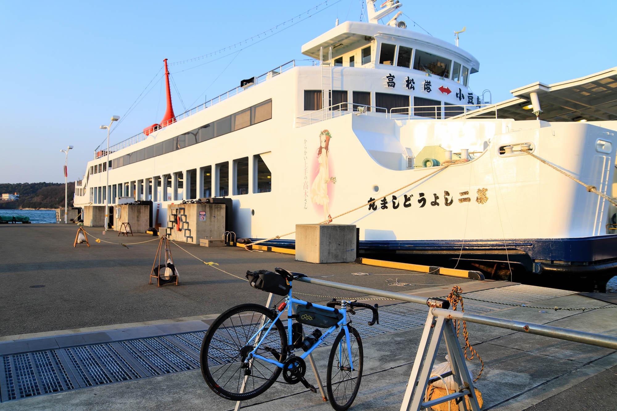 takagisan_ferry-15.jpg