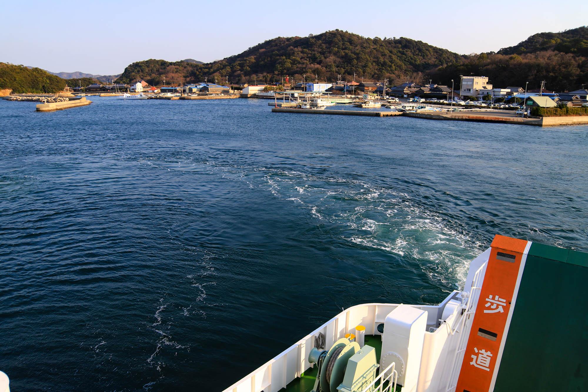 takagisan_ferry-2.jpg