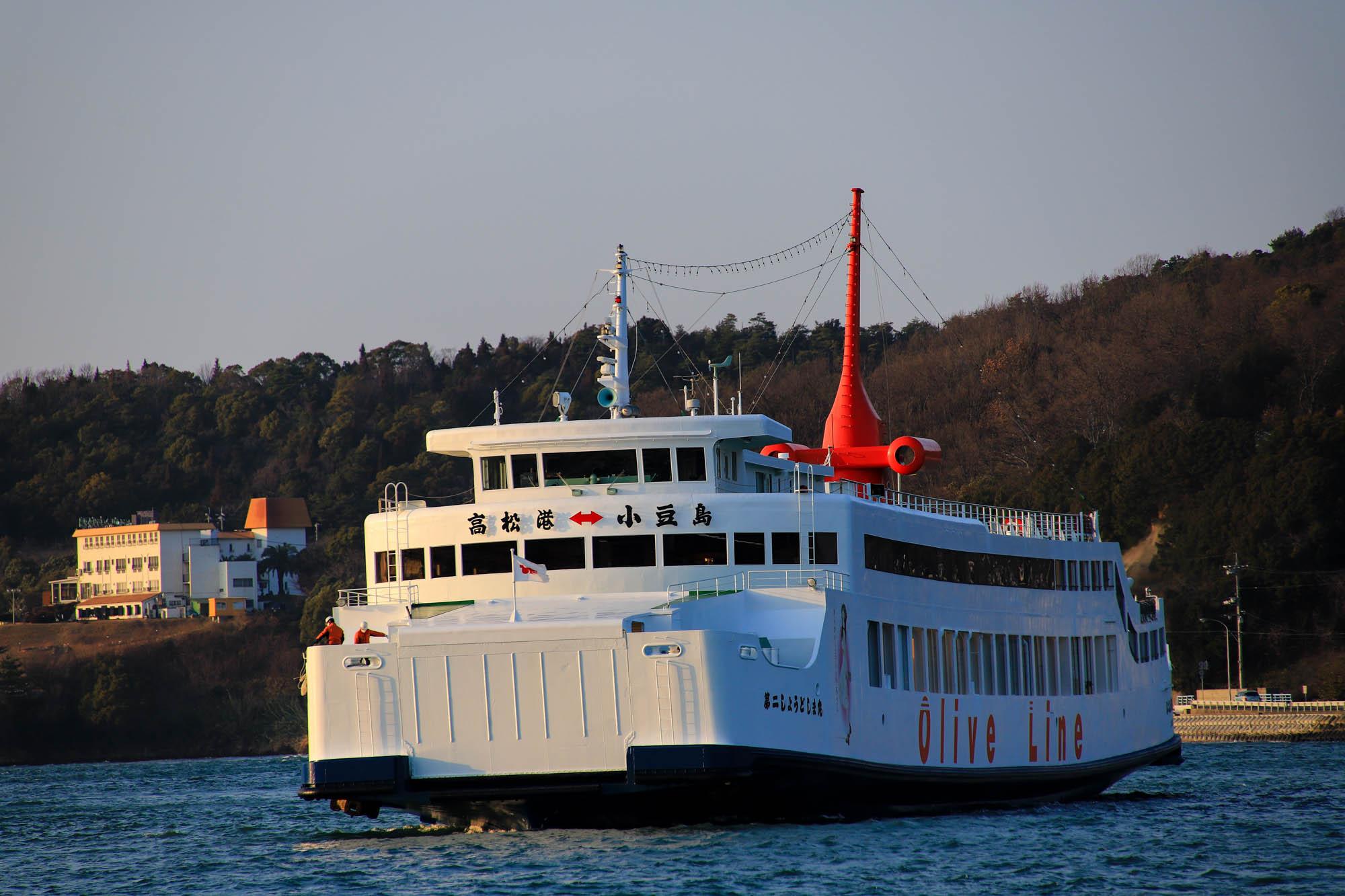 takagisan_ferry-4.jpg