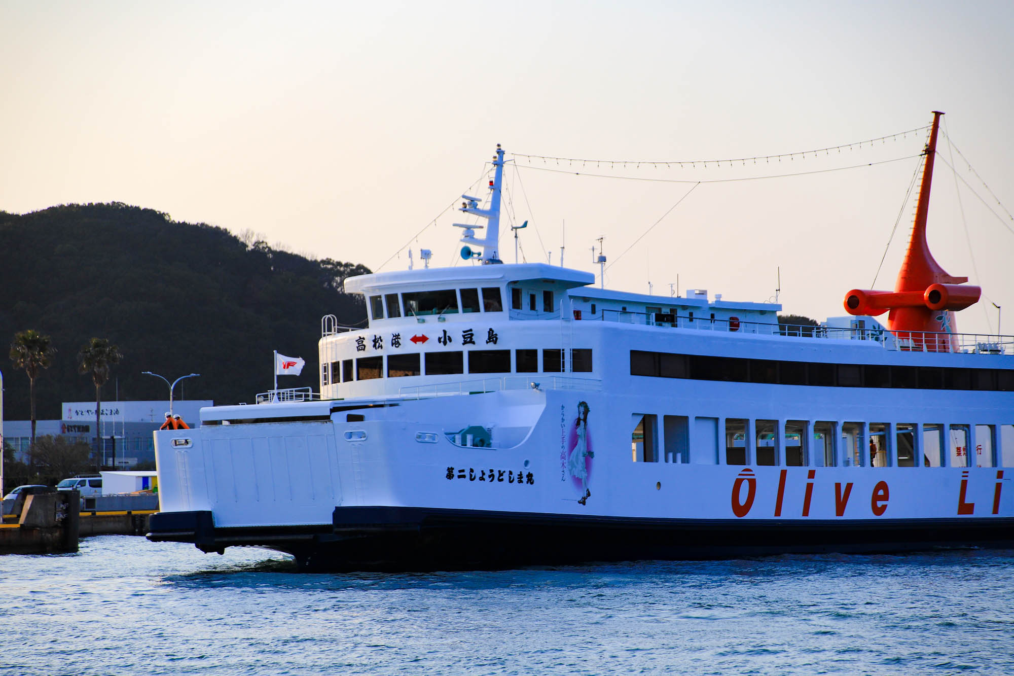takagisan_ferry-5.jpg