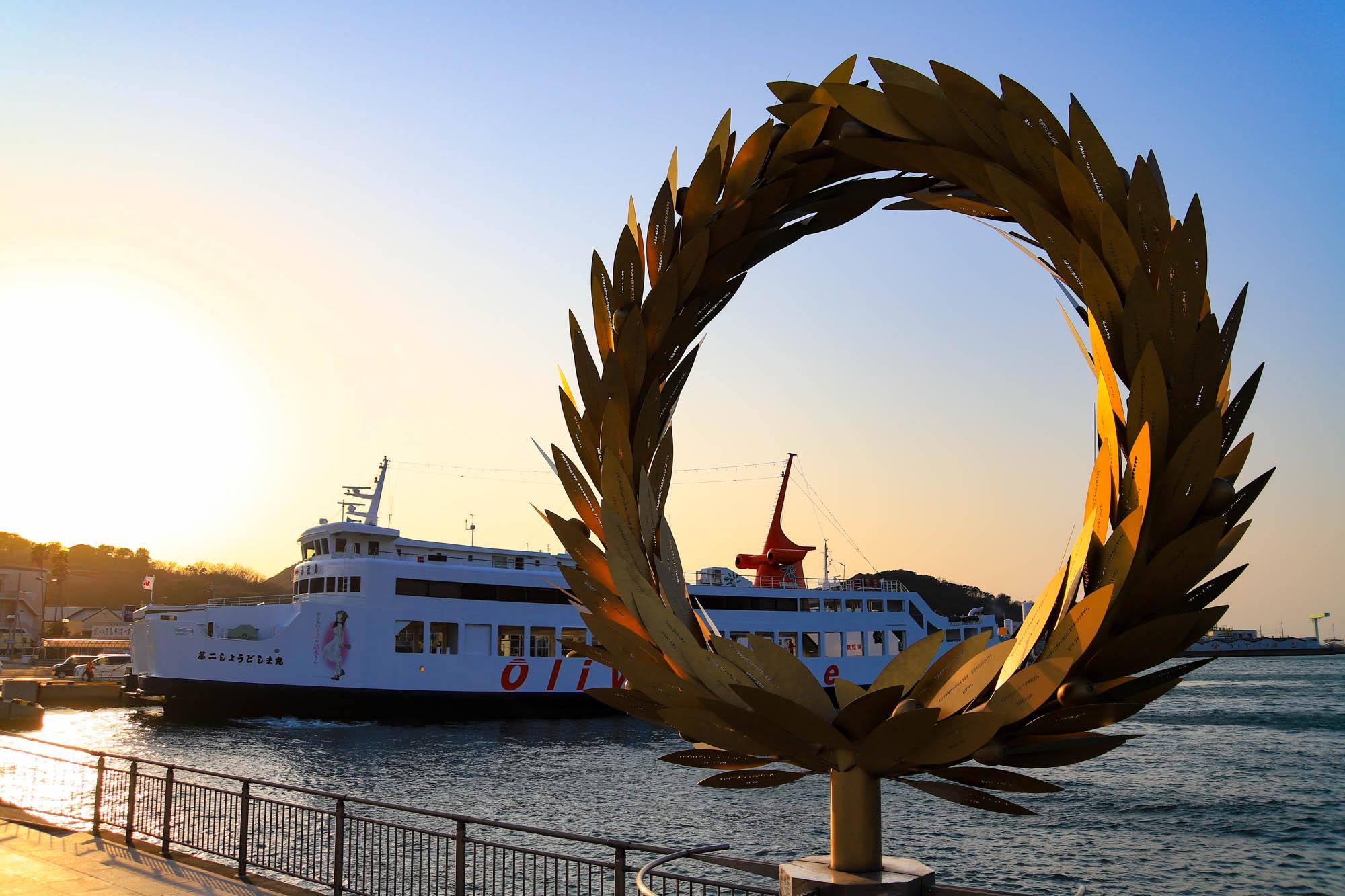 takagisan_ferry-7.jpg