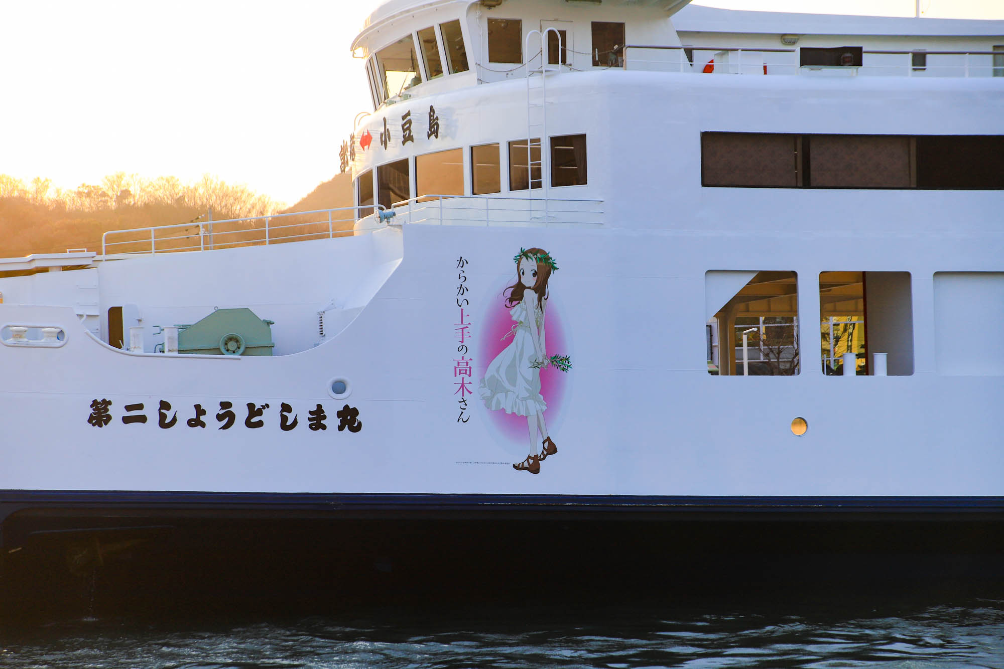 takagisan_ferry-8.jpg