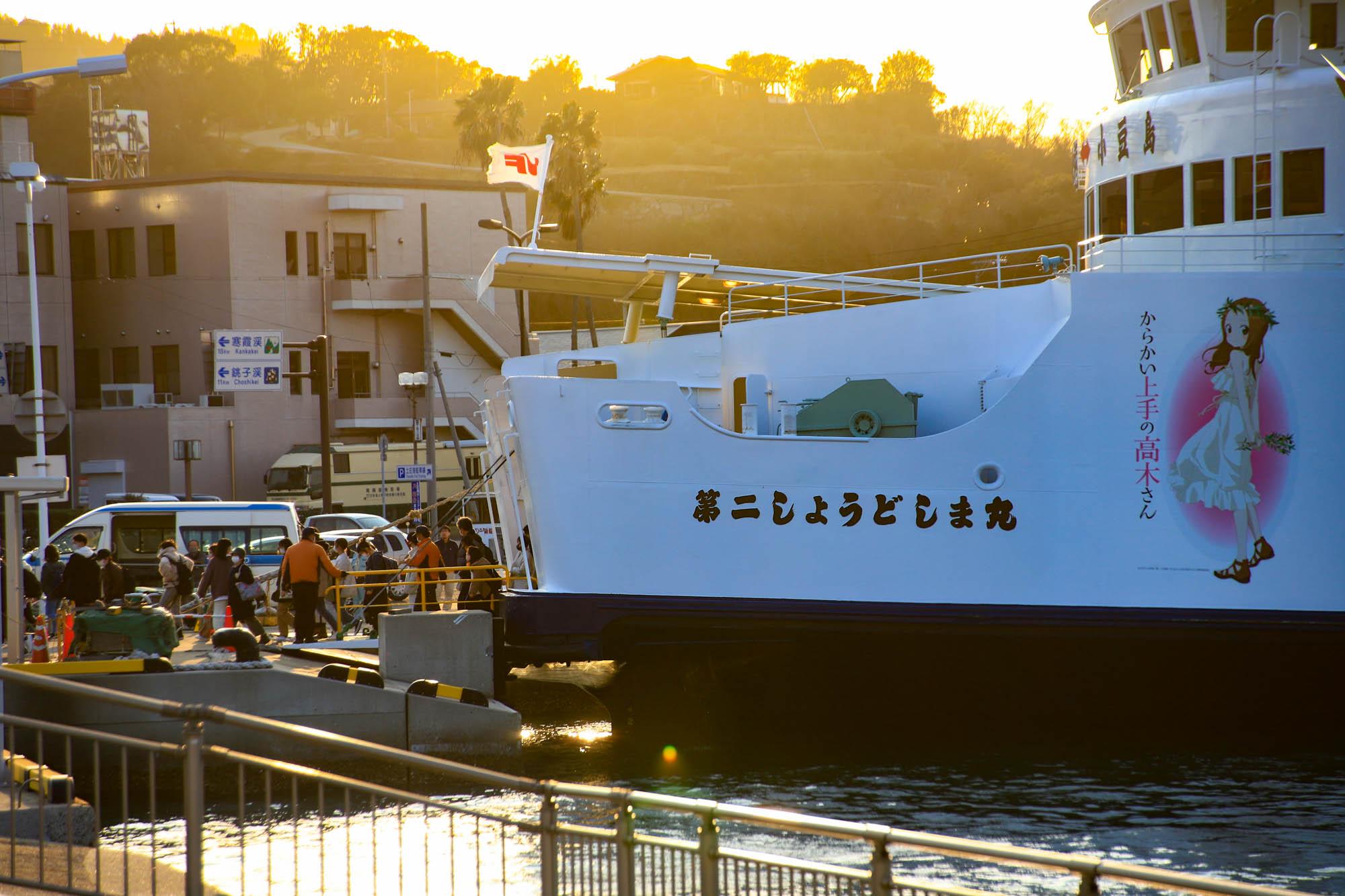 takagisan_ferry-9.jpg
