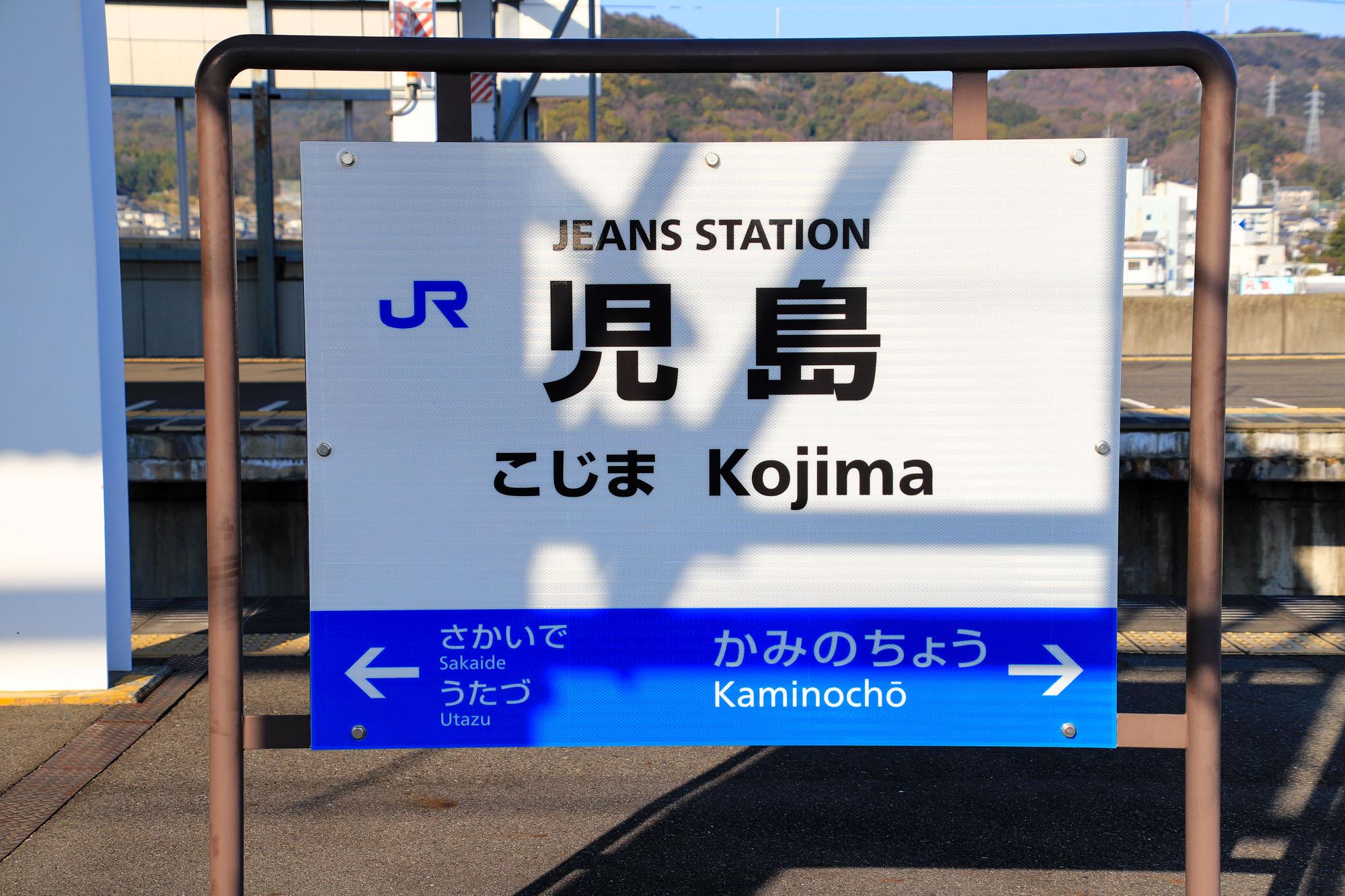 teshima1-1.jpg