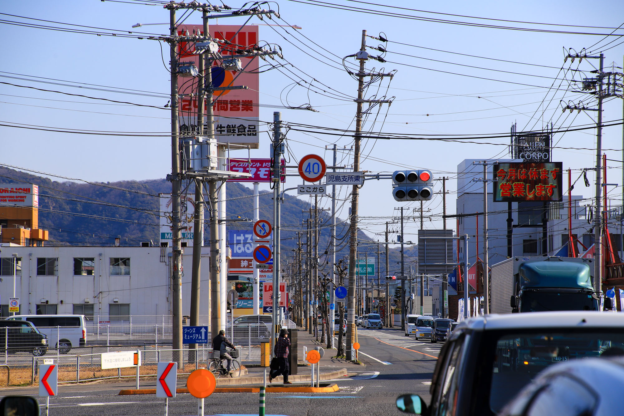 teshima1-17.jpg