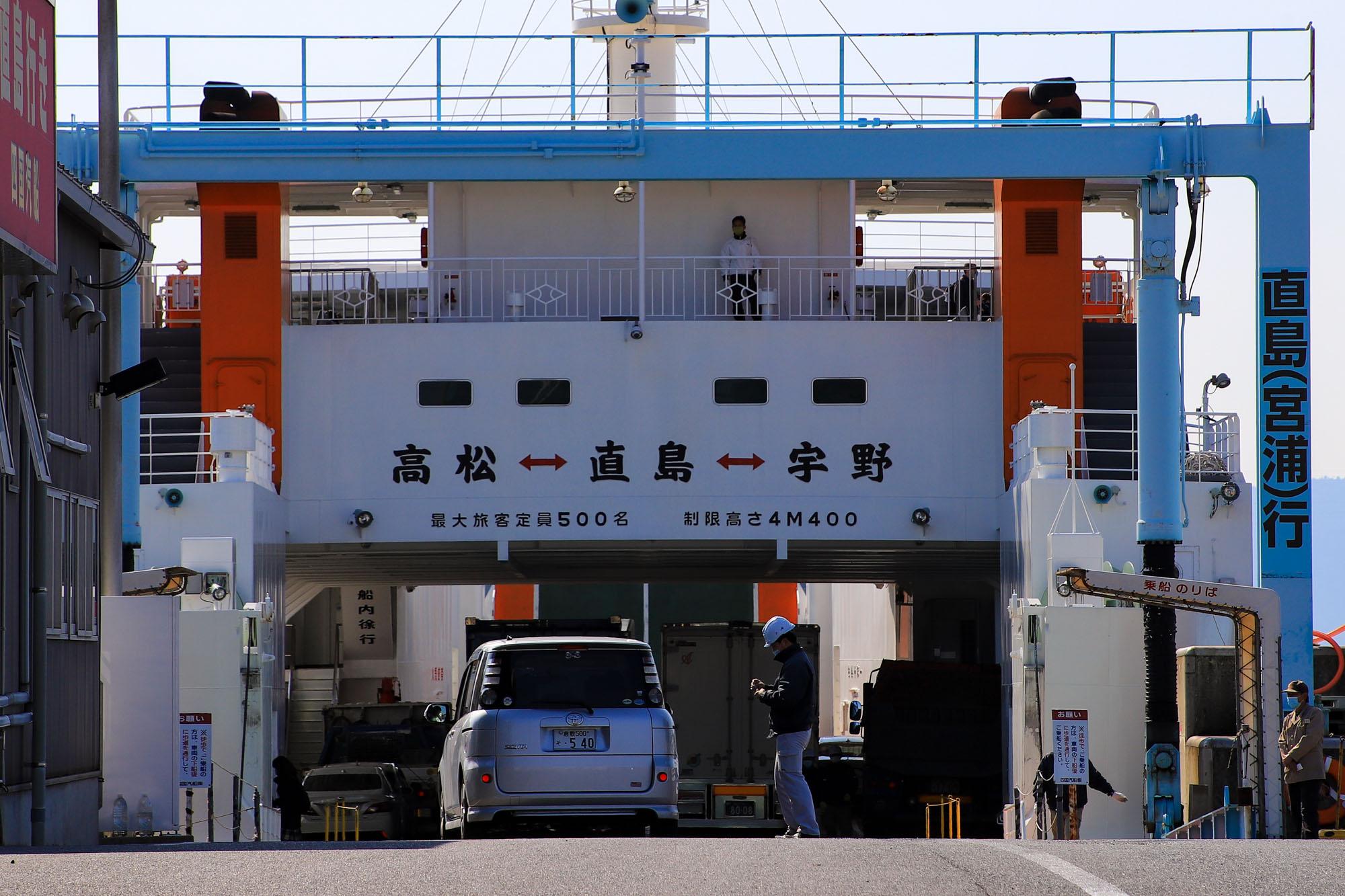 teshima1-21.jpg