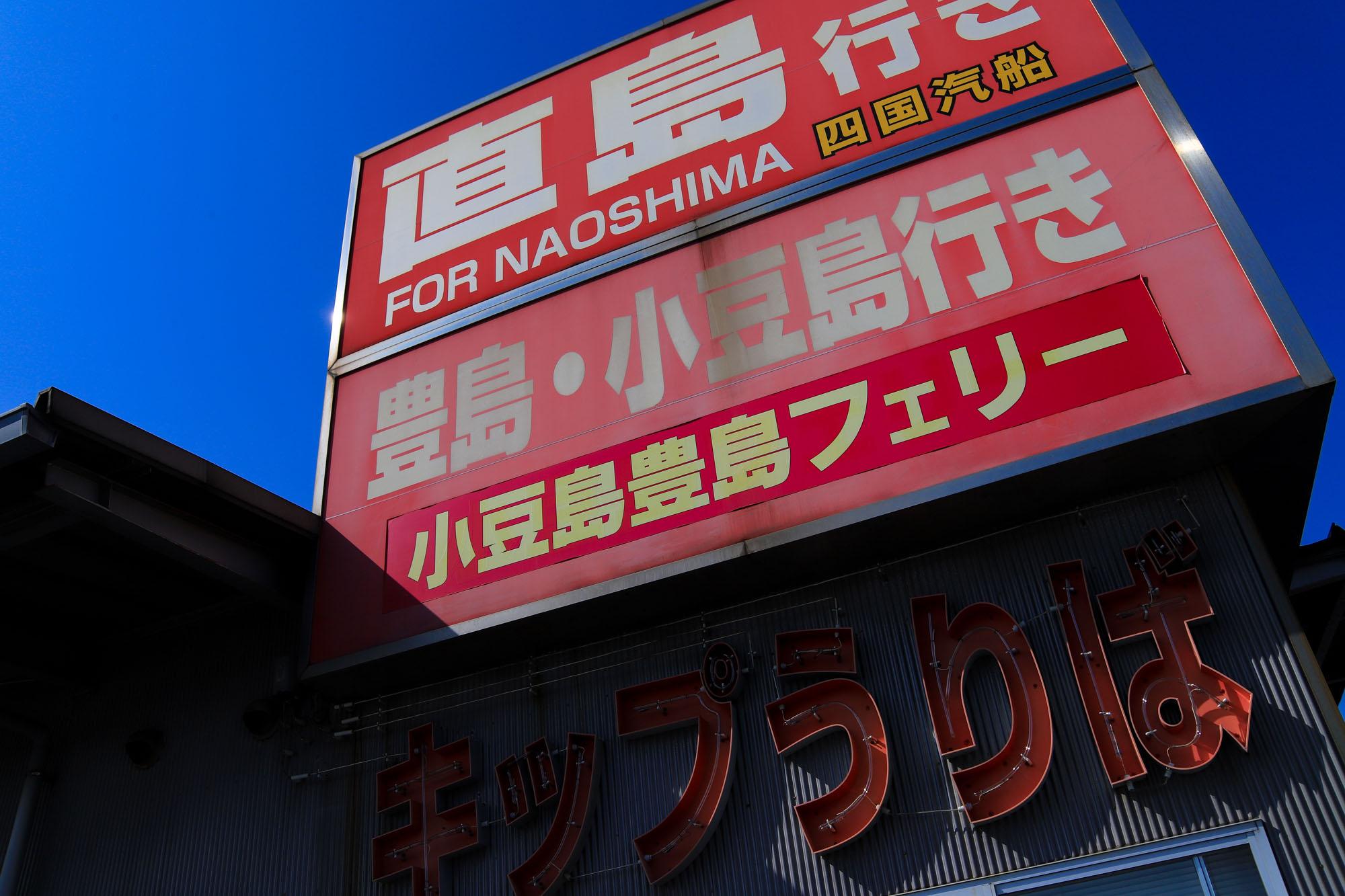 teshima1-22.jpg