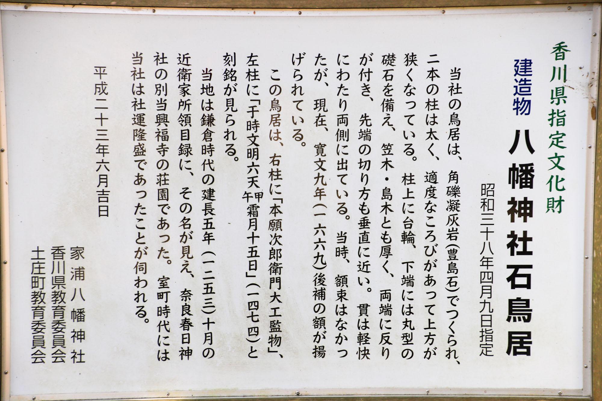 teshima1-33.jpg