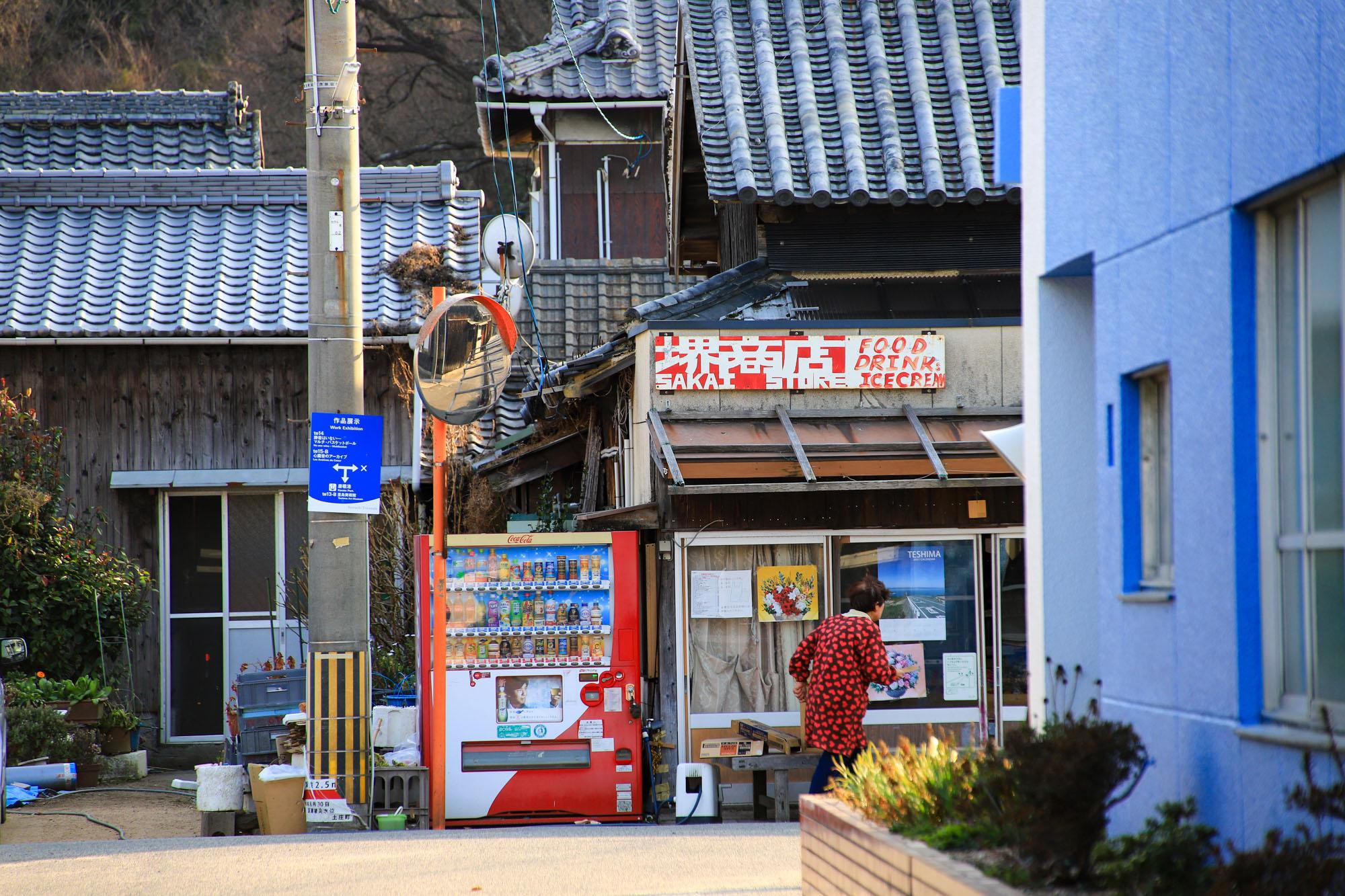 teshima_2-32.jpg