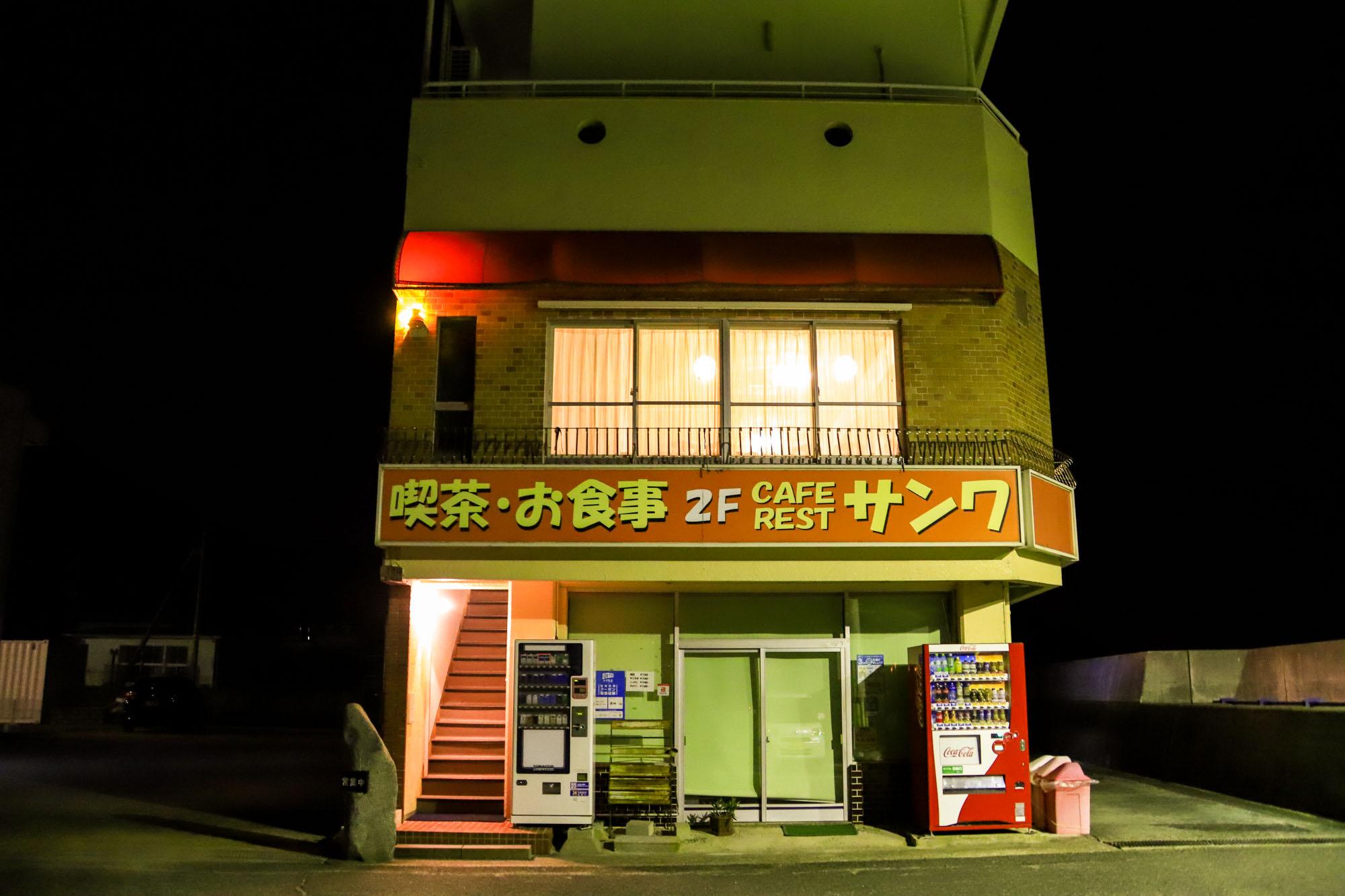 teshima_2-50.jpg