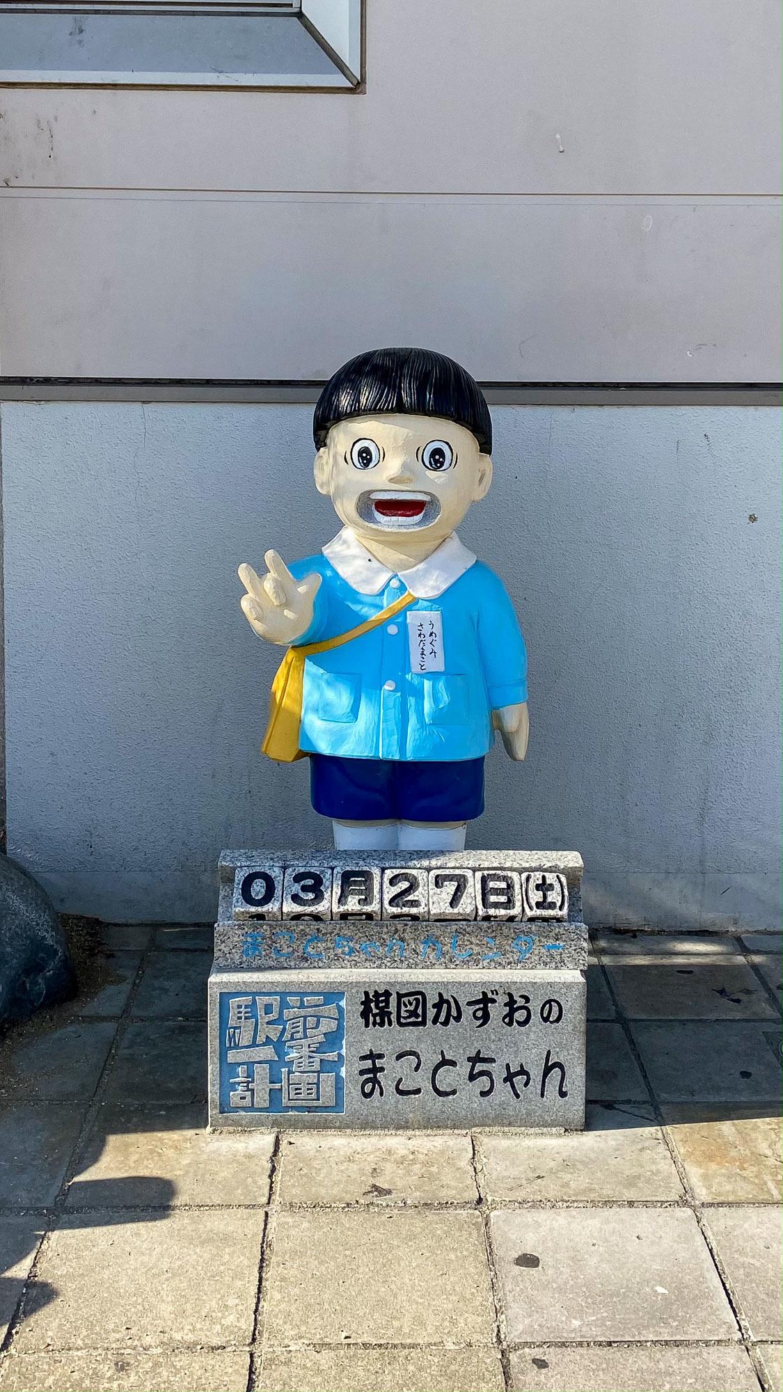 yoshino-27.jpg