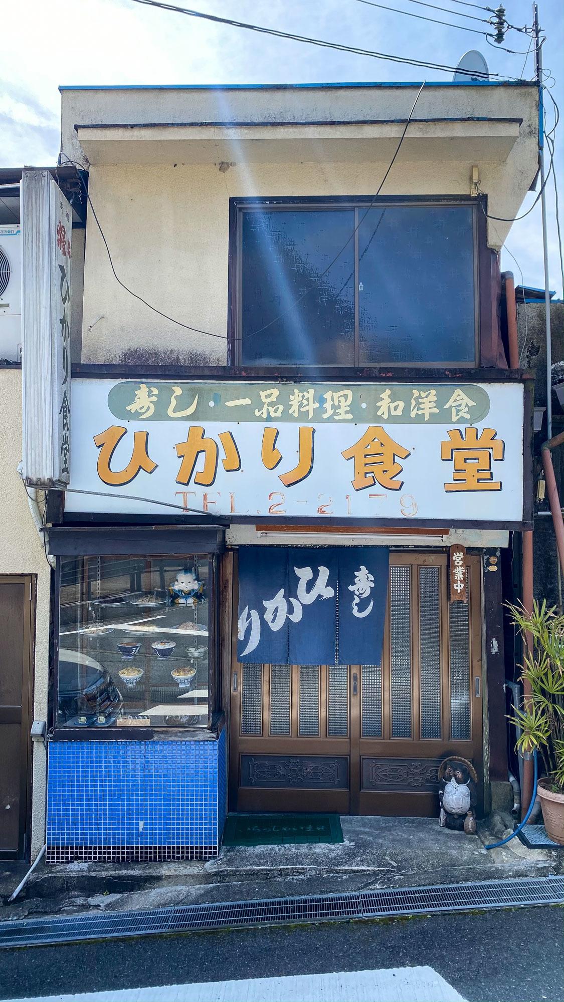 yoshino-6.jpg