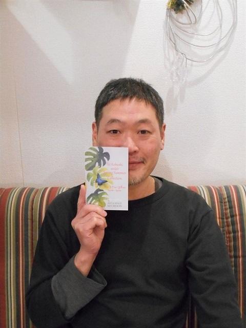 Tei Kobashi