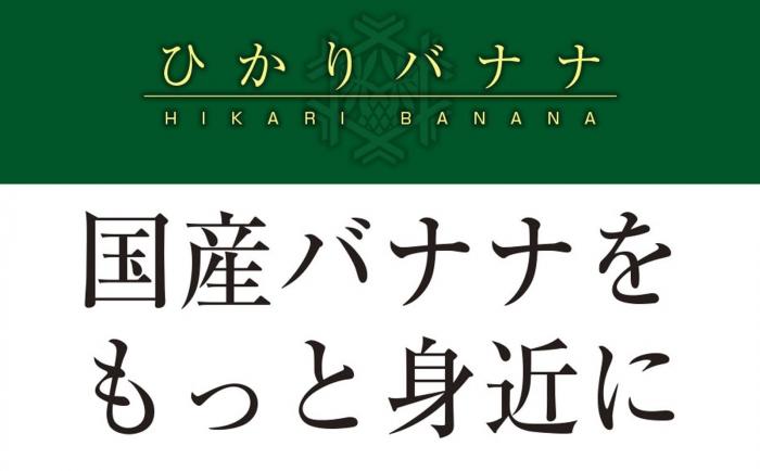 banana20120204.jpg