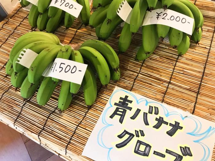 banana20122801.jpg