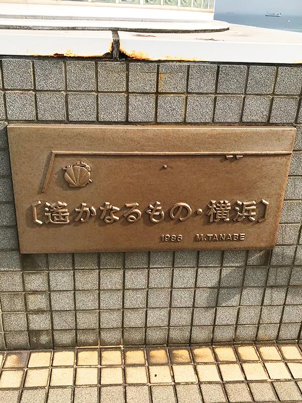 横浜港シンボルタワー2_5