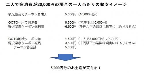 20201030_99.jpg