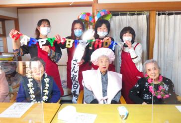誕生日祝い8