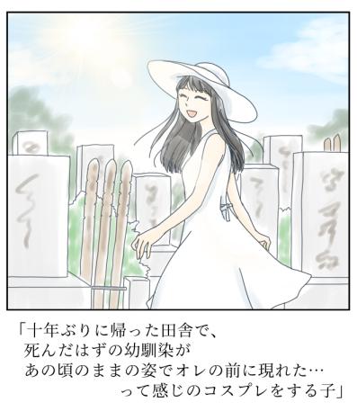 159 夏の少女cm1