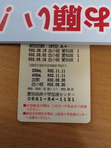 3_20200925045839aa9.jpg