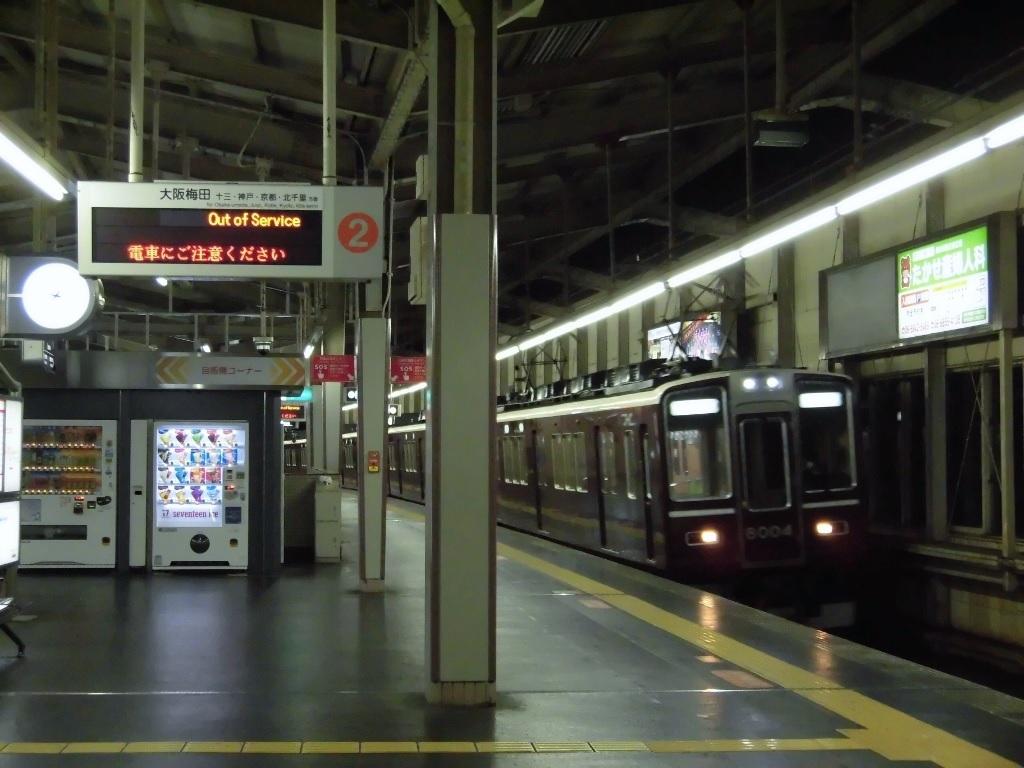 阪急宝塚線8004編成「classic 8000」 回送豊中ゆき