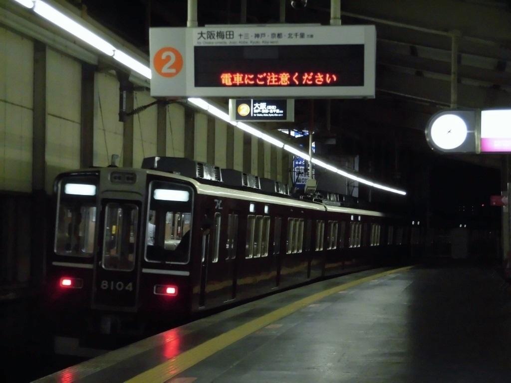 阪急宝塚線8004編成「classic 8000」 入換車両(豊中駅2→5号線)