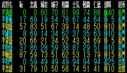 2021050213x.jpg