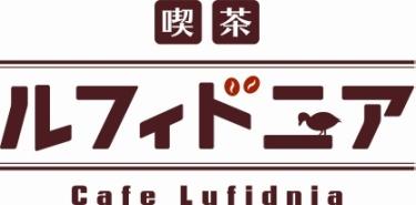 Lufidnia_logo.jpg